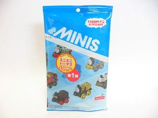 ミニミニトーマス (4).JPG