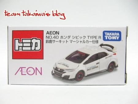 AEON シビック R 鈴鹿サーキット (1).JPG