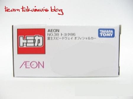 AEON NO.38  (1).jpg