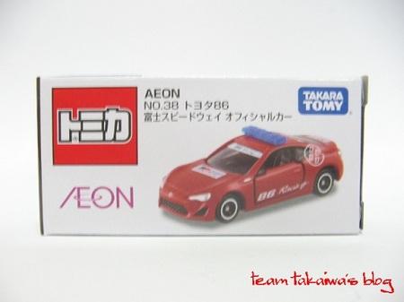 AEON NO.38  (2).JPG