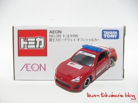 AEON NO.38  (3).jpg
