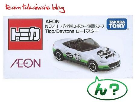 AEON No.41(1).jpg