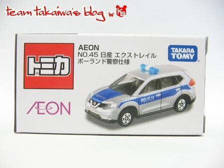 AEON No.45 (1).JPG