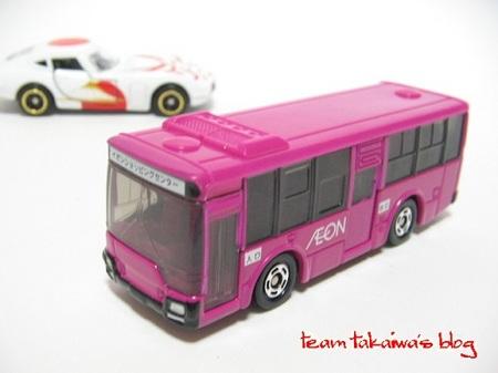 AEONバス (2).JPG
