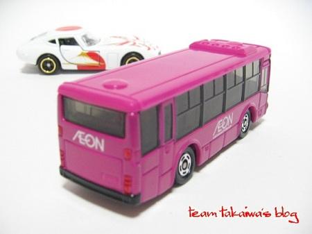 AEONバス (4).JPG