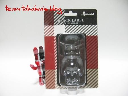 BLACK LABEL CRESTBRIDGE (1).JPG