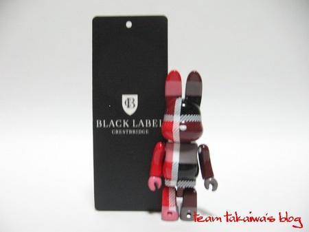 BLACK LABEL CRESTBRIDGE (2).JPG