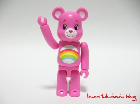 Cheer Bear & Grumpy Bear (2).JPG