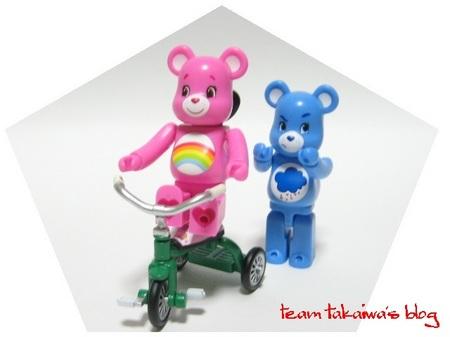 Cheer Bear & Grumpy Bear (5).jpg