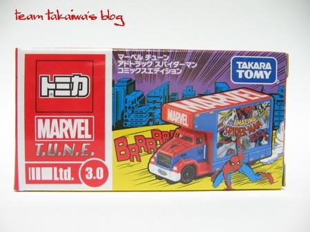 アドトラック スパイダーマン コミックスエディション (1).JPG