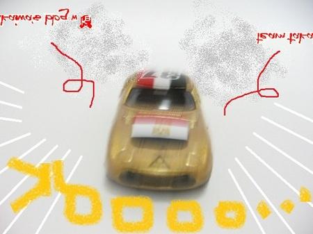 アピタ・エジプト (7).JPG