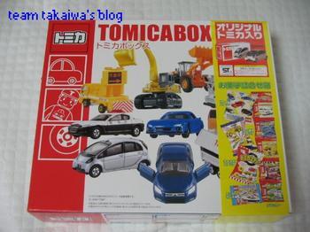 トミカボックス.JPG