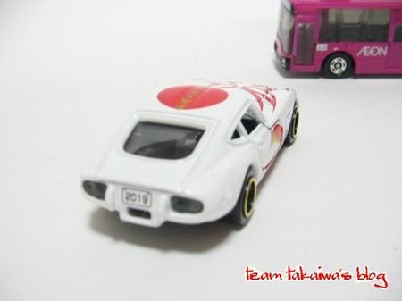 日本国旗タイプVI 歌舞伎 (3).JPG
