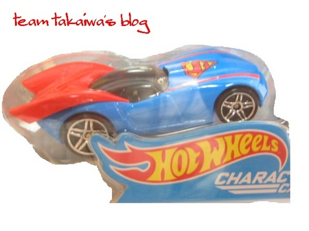 HW SUPERMAN(TM) (1).JPG