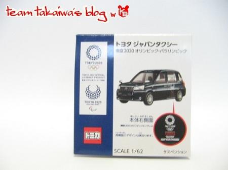 Jタクシー(1).JPG
