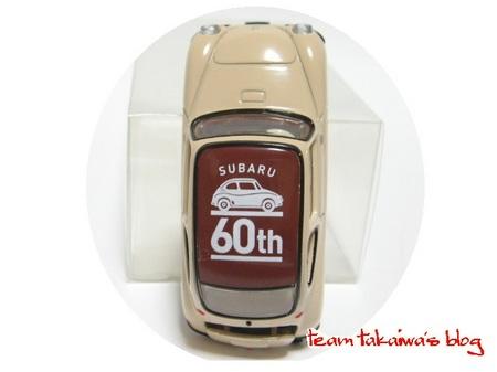 SUBARU 60周年記念 (9).JPG